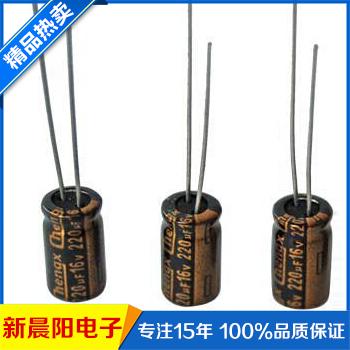 电容的基本工作原理就是充电放电,当然还有整流,振荡以及其它的作用.