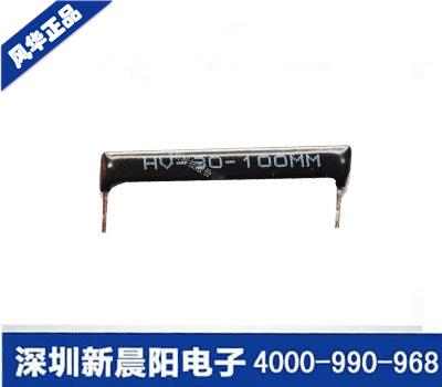 厚膜高压电阻