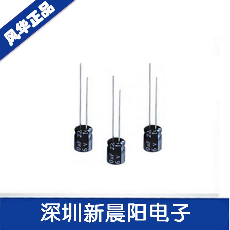 焊针式铝电解电容