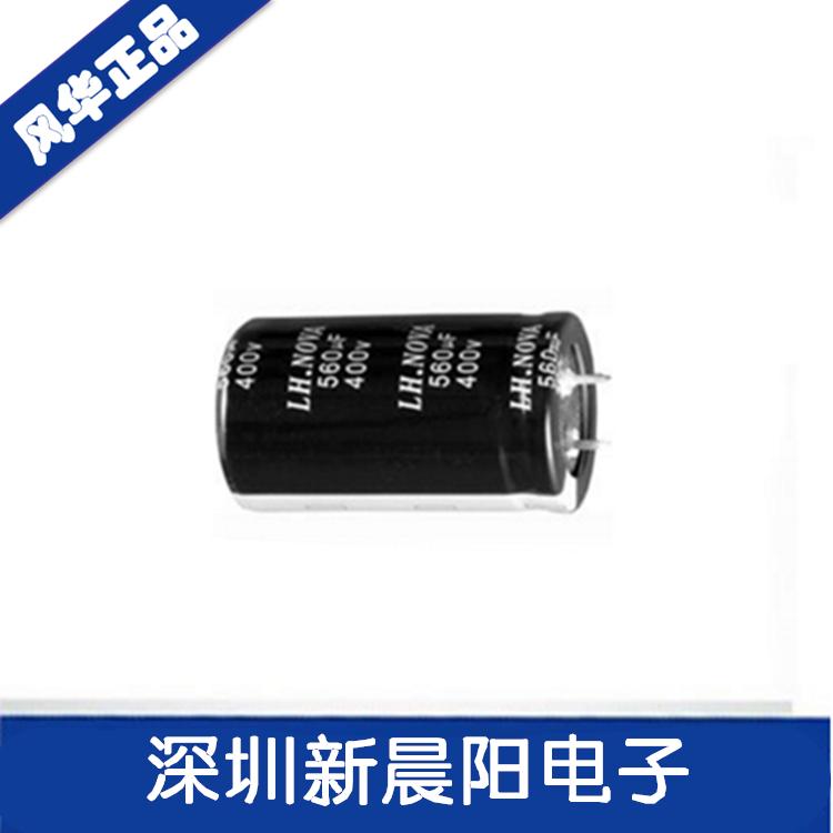 牛角铝电解电容器