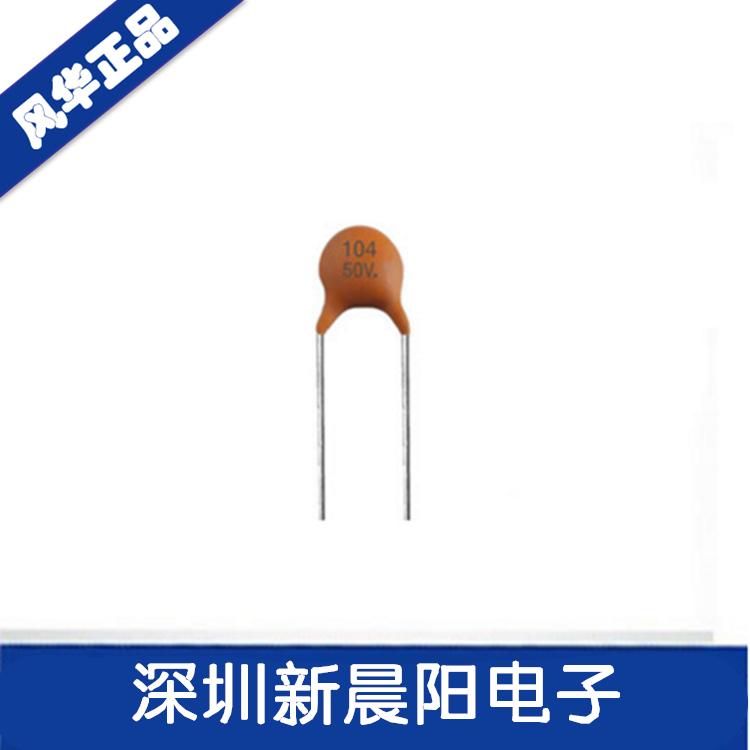 高压高介电常数瓷介电容器