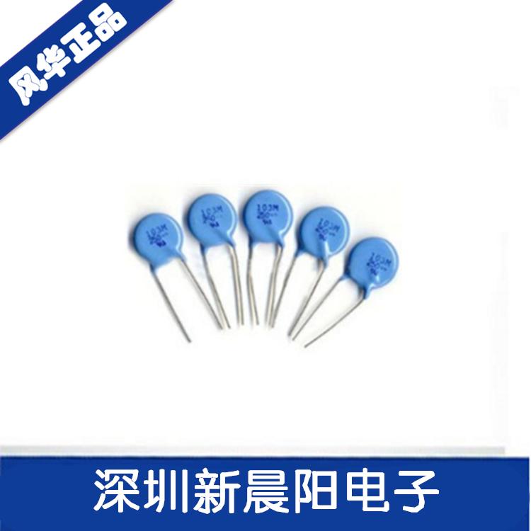 低压高介电常数瓷介电容器