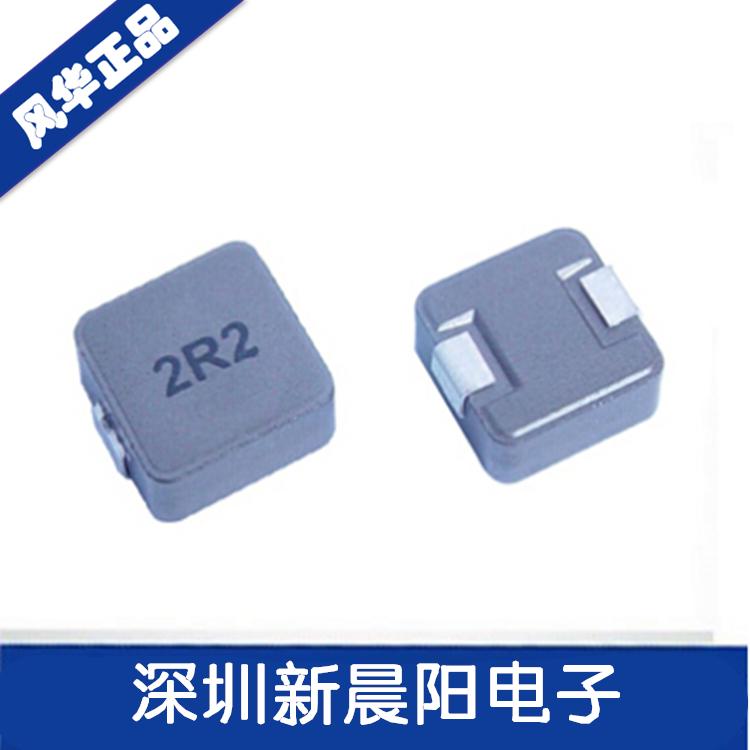 HC系列功率电感器