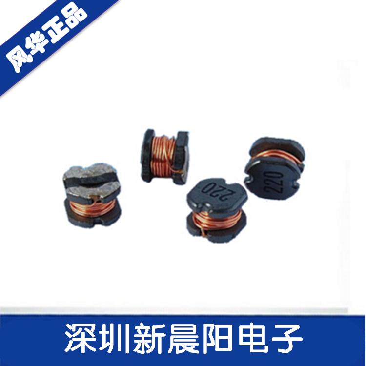 PIO系列贴片功率电感
