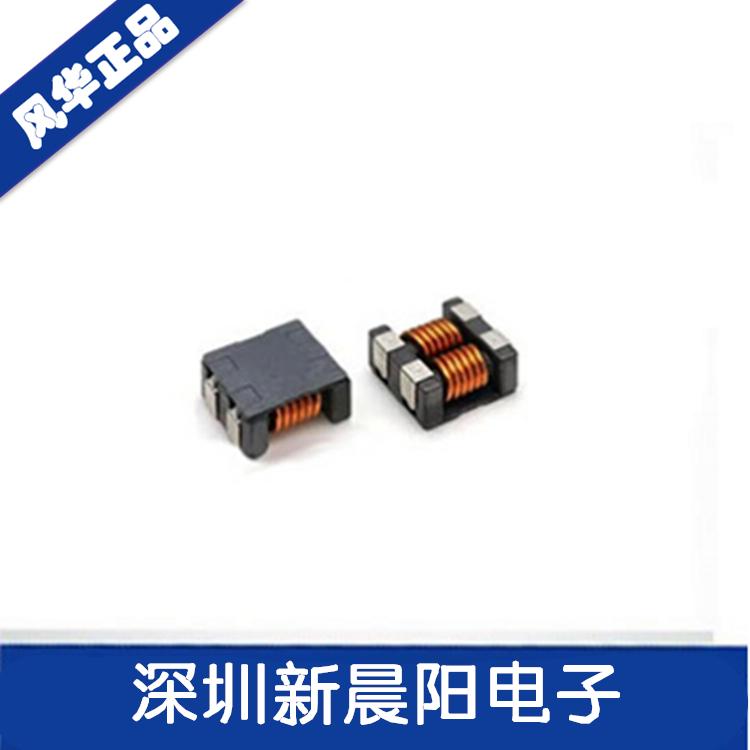 绕线型片式共模滤波器CMC