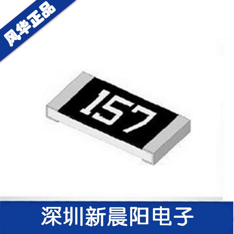 低铅厚膜片式固定电阻器
