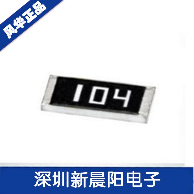 片式高压电阻
