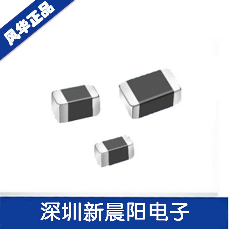 片式NTC热敏电阻