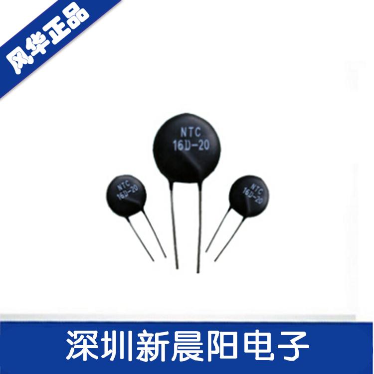 插件NTC热敏电阻