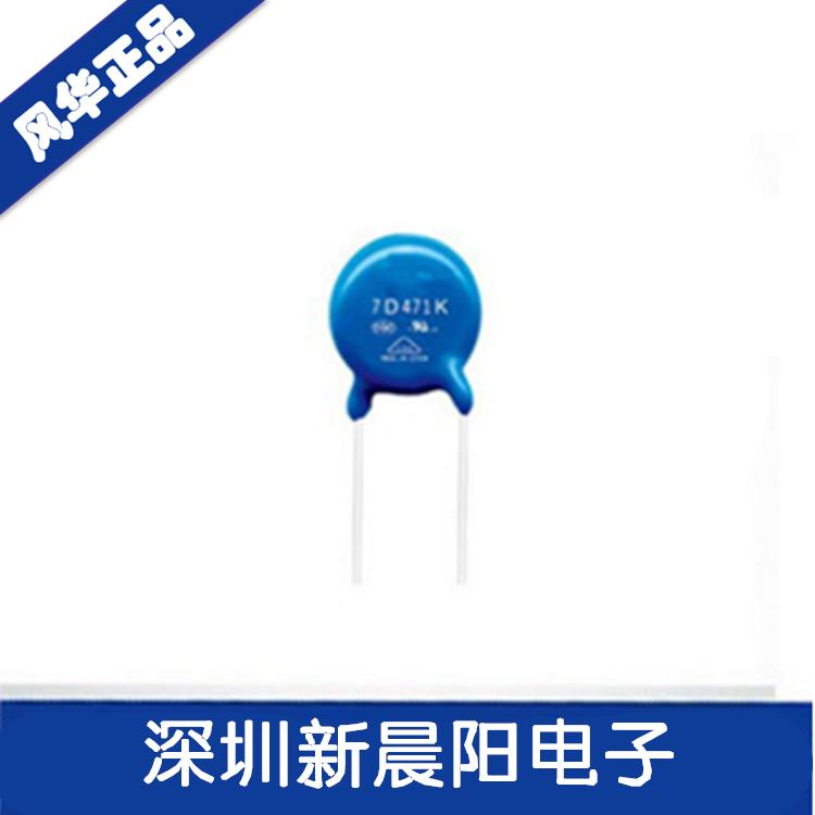 氧化锌压敏电阻