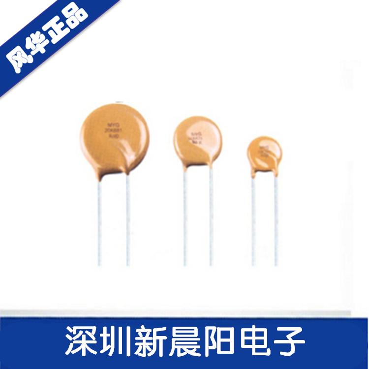 压敏电阻器