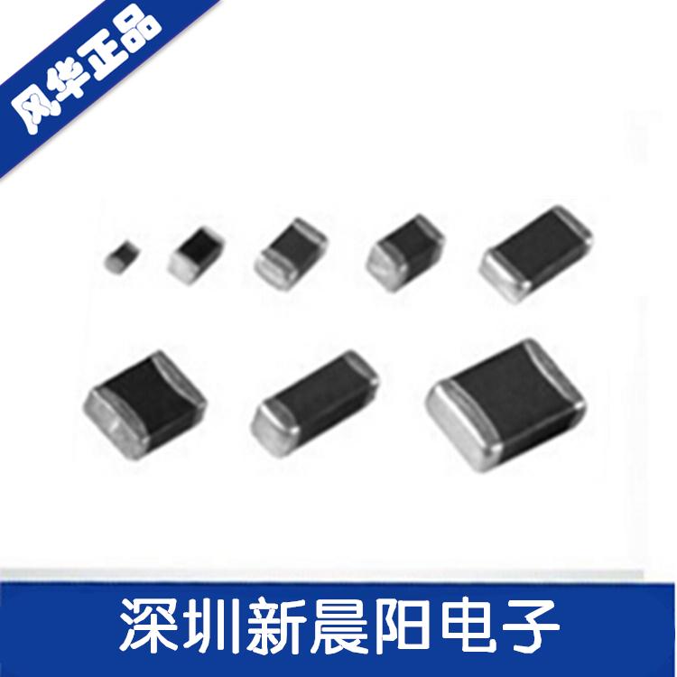 叠层片式磁珠 CBM超大电流型(全系列)